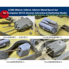 1/200 Scale 283mm 150mm 105mm Metal Barrels Set for Trumpeter 03715 German Schranhorst Battleship Model CYG062