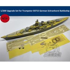 1/200 Scale Upgrade Set Detail Up Set for German Schranhorst Trumpeter 03715 Battleship Model CY20013