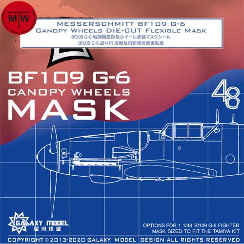 Galaxy C48007 1/48 Scale Bf109 G-6 Canopy Wheels Flexible Mask for Tamiya 61117 Model