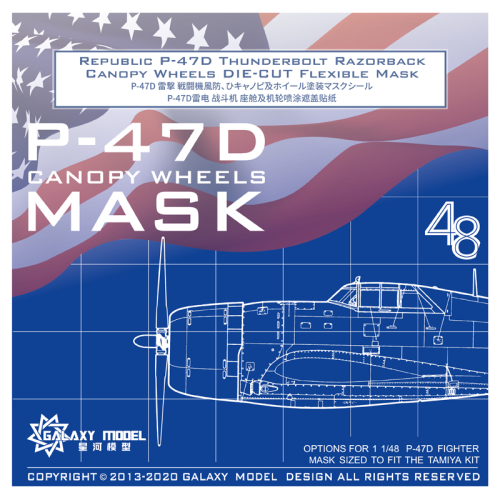 Galaxy C48006 1/48 Scale P-47D Thunderbolt Canopy Wheels Flexible Mask for Tamiya 61086/61090 Model