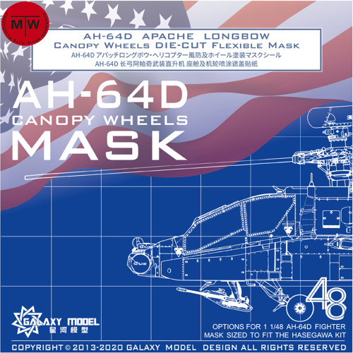 Galaxy C48008 1/48 Scale AH-64D Apache Longbow Canopy Wheels Flexible Mask for Hasegawa 07223 Model