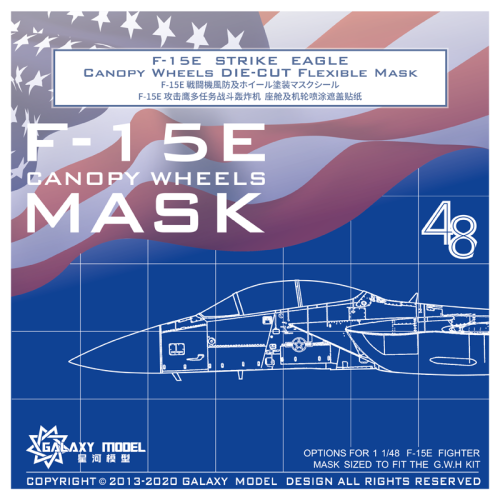 Galaxy C48009 1/48 Scale F-15E Strike Eagle Canopy Wheels Flexible Mask for Great Wall Hobby Model