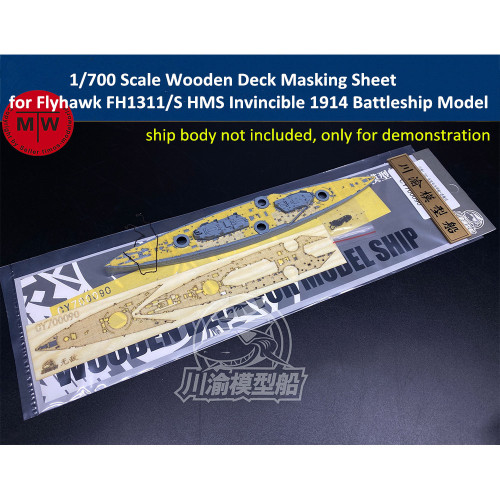 1/700 Scale Wooden Deck Masking Sheet for Flyhawk FH1311/S HMS Invincible 1914 Battleship Model CY700090
