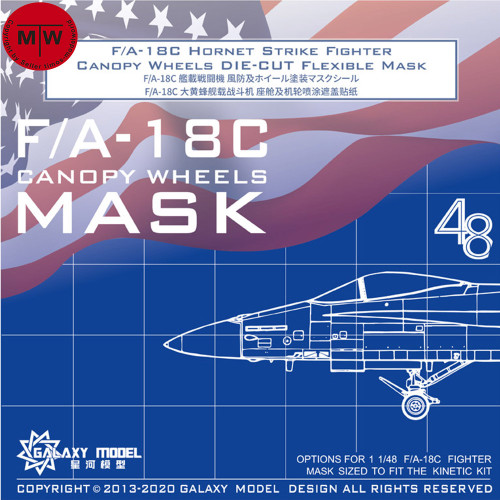 Galaxy C48012 1/48 Scale Canopy Wheels Flexible Mask for Kinetic 48031 48073 48088 F/A-18C Model