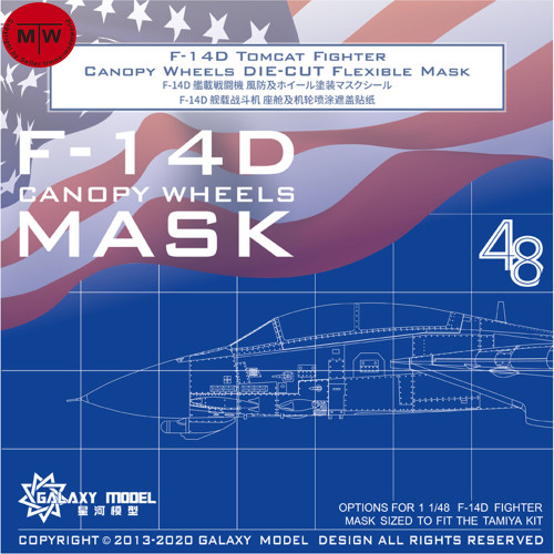 Galaxy C48010 1/48 Scale F-14D Tomcat Fighter Canopy Wheels Flexible Mask for Tamiya 61118 Model
