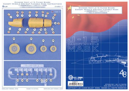 Galaxy C48011 1/48 Scale J-15 Flying Shark Canopy Wheels Flexible Mask for Kinetic 48065 Model