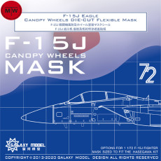 Galaxy C72005 1/72 Scale Canopy Wheels Die-cut Flexible Mask for Hasegawa F-15J Fighter Model