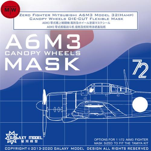 Galaxy C72004 1/72 Scale Canopy Wheels Die-cut Flexible Mask for Tamiya A6M3 Fighter Model