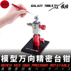 Galaxy T13A01 Mini Bench Vice High Precision Rotatable Model Building Tool