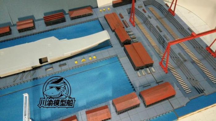 1/700 Scale Aircraft Carrier Dockyard Shipyard Diorama Platform Wooden Scene DIY Assembly Model CY901
