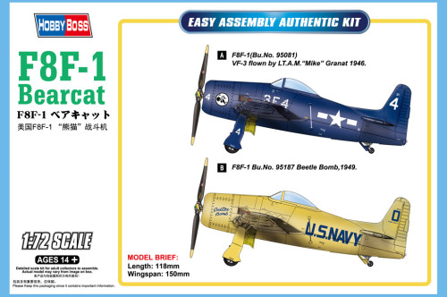 HobbyBoss 87267 1/72 Scale F8F-1 Bearcat Fighter Military Plastic Aircraft Assembly Model Kit