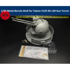 1/35 Scale Metal Barrels Shells for Takom 2129 Russian AK-130 Gun Turret Model Kit CYD026