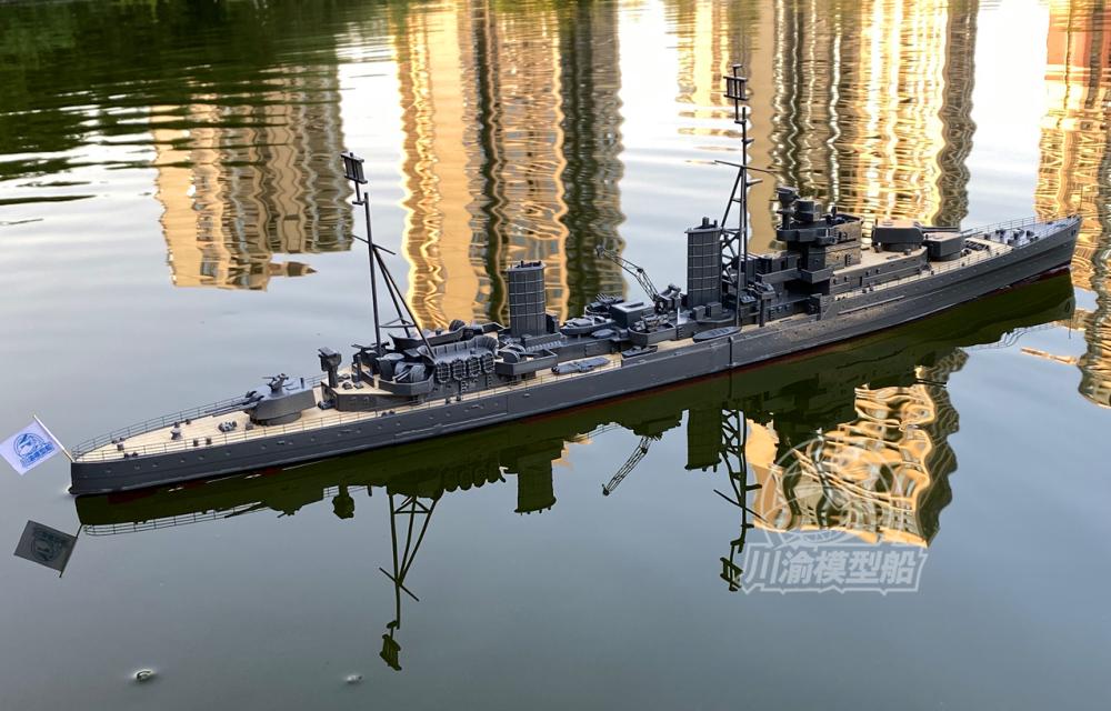 1/200 Scale HMS Light Cruiser Aurora