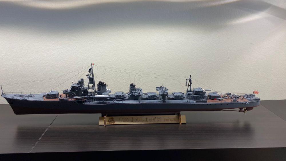 1/200 Scale WWII Japanese Navy Destroyer Shimakaze