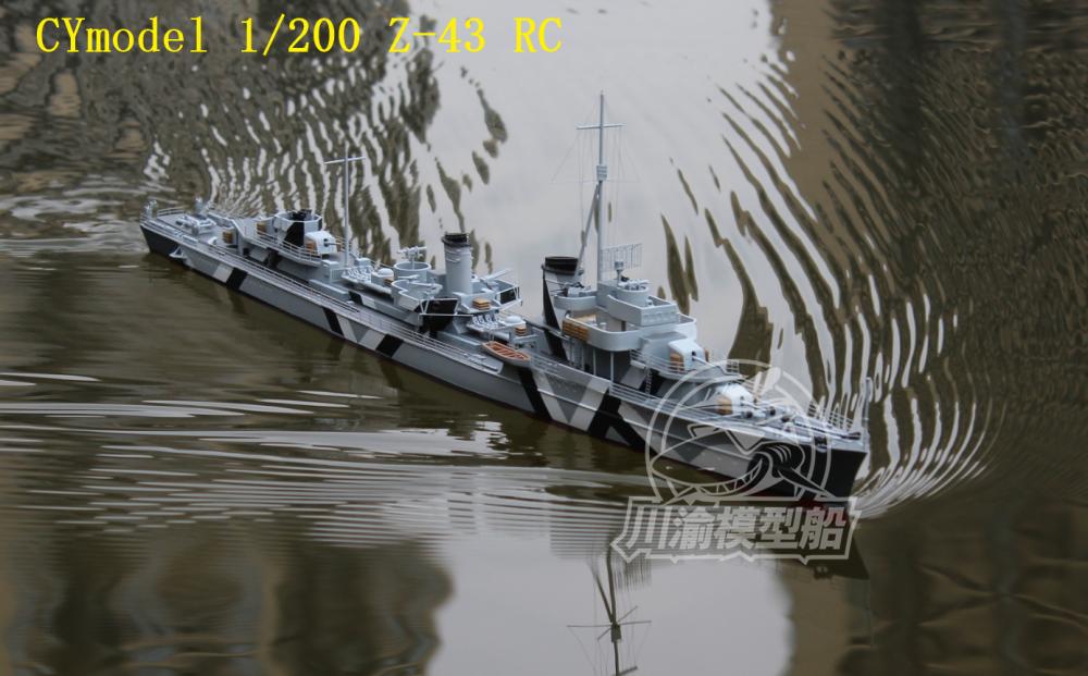 1/200 Scale German Z-class Destroyer Z43