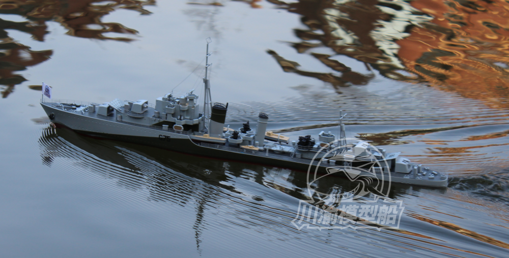 1/200 Scale Tribal Class Destroyer
