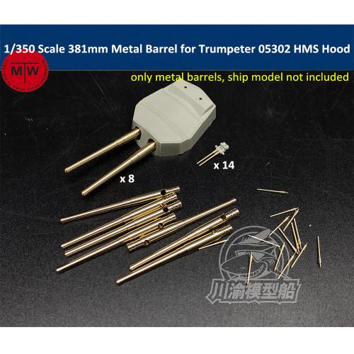 1/350 Scale 381mm Metal Barrels for Trumpeter 05302 HMS Hood Model Ship CYG066