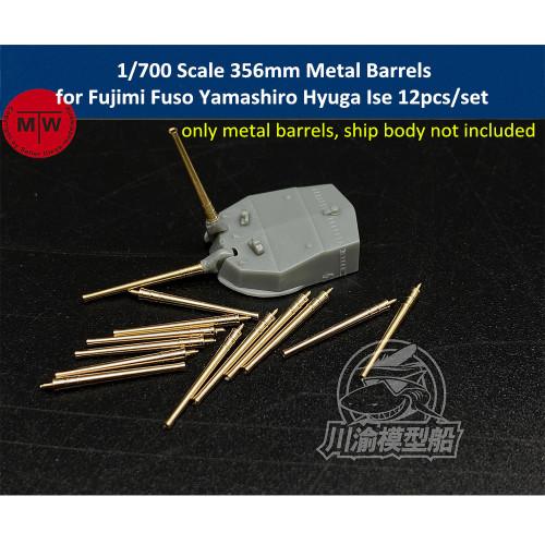 1/700 Scale 356mm Metal Barrels for Fujimi Fuso Yamashiro Hyuga Ise Model Ship CYG068 12pcs/set