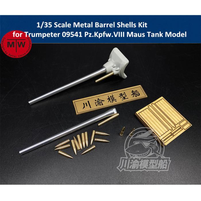 1/35 Scale Metal Barrel Bullets Kit for Trumpeter 09541 Pz.Kpfw.VIII Maus Tank Model CYT029