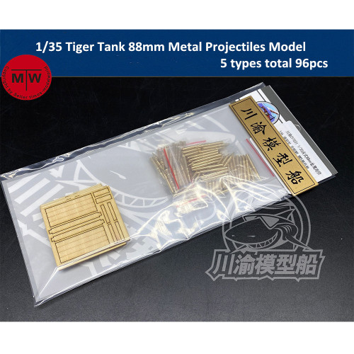 1/35 Scale Tiger Tank 88mm Metal Projectiles Model 5 types total 96pcs CYT032