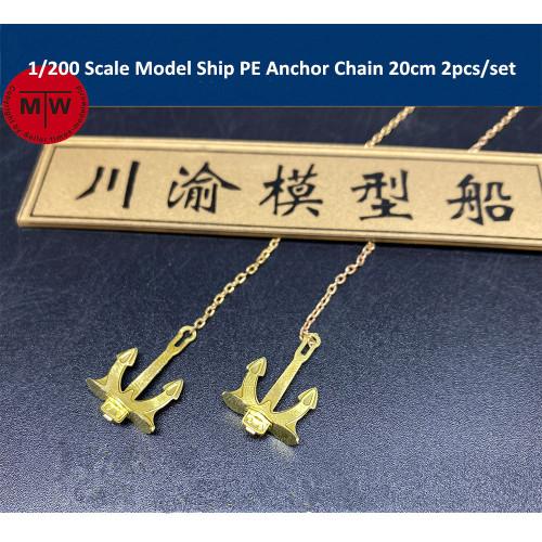 1/200 Scale Model Ship PE Anchor Chain 20cm 2pcs/set CY20014