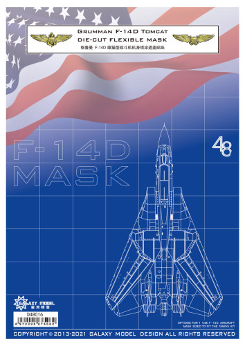 Galaxy D48016 1/48 Scale F-14D Tomcat Dic-cut Flexible Mask for Tamiya 61118 Model Kit