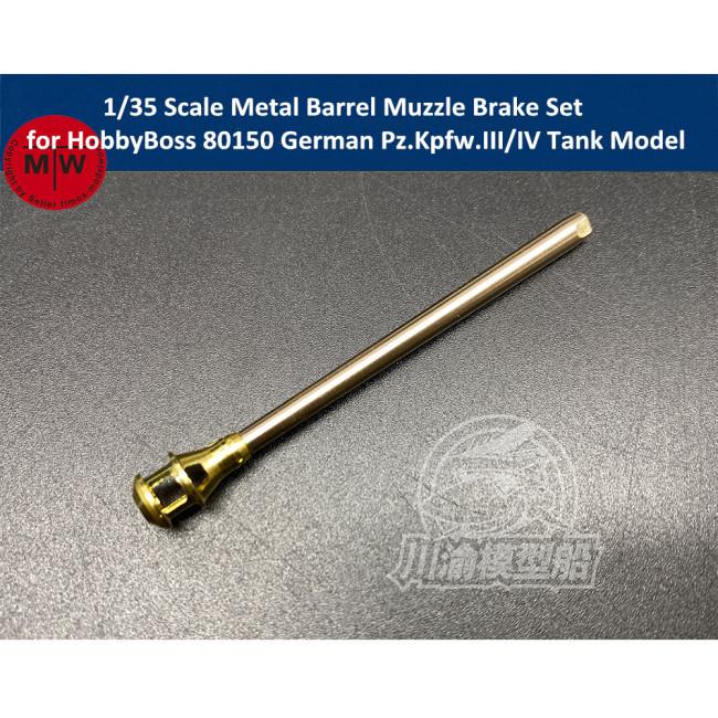 1/35 Scale Metal Barrel Muzzle Brake Set for HobbyBoss 80150 German Pz.Kpfw.III/IV Tank Model CYT038