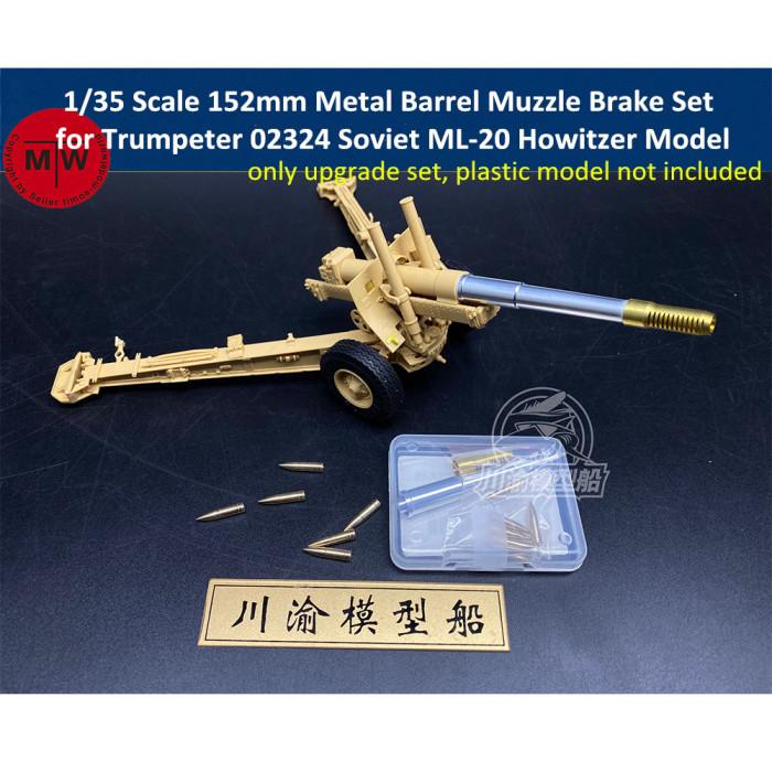 1/35 Scale 152mm Metal Barrel Muzzle Brake Set for Trumpeter 02324 Soviet ML-20 Howitzer Model CYT035