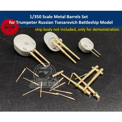 1/350 Scale Metal Barrels Set for Trumpeter Russian Tsesarevich Battleship Model general useCYG072