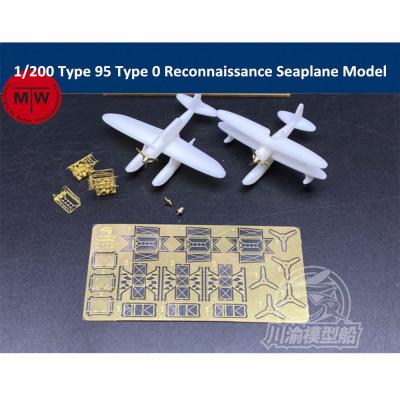 1/200 Scale Type 95 Type 0 Reconnaissance Seaplane Aircraft Model 2pcs/set CY521B