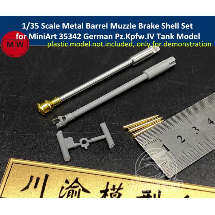 1/35 Scale Metal Barrel Muzzle Brake Shell Set for MiniArt 35342 German Pz.Kpfw.IV Tank Model CYT039