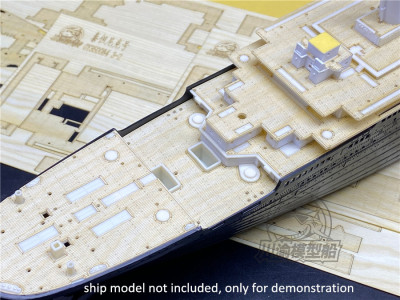 1/350 Scale Wooden Deck Masking Sheet for Minicraft 11318 RMS Titanic Centennial Edition Model CY350084