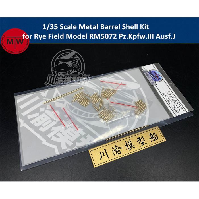 1/35 Scale Metal Barrel Shell Kit for Rye Field Model RM-5072 Pz.Kpfw.III Ausf.J Tank CYT041