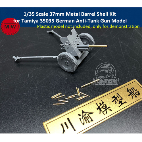 1/35 Scale 37mm Metal Barrel Shell Kit for Tamiya 35035 German Anti-Tank Gun Model CYT040