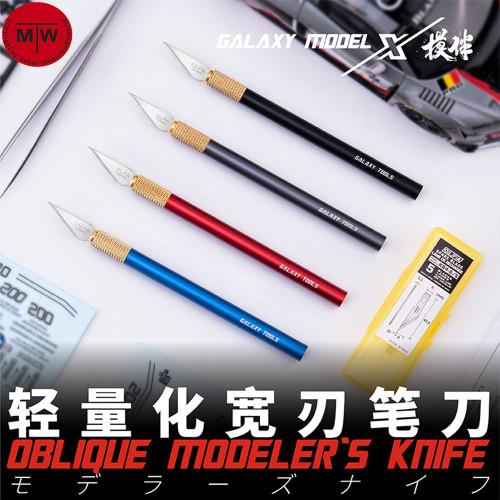 Galaxy Model T09A Modeler's Hobby Flat/Bevel Knife Cutter Tools /Blade for Gundam Military Model