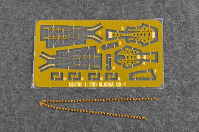Trumpeter 06738 1/700 Scale USS Alaska CB-1 Military Plastic Assembly Model Kit