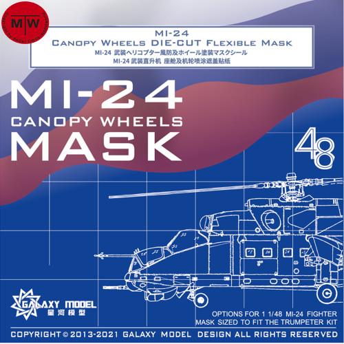 Galaxy C48022 1/48 Scale MI-24 Canopy Wheels Die-Cut Flexible Mask for Trumpeter Model