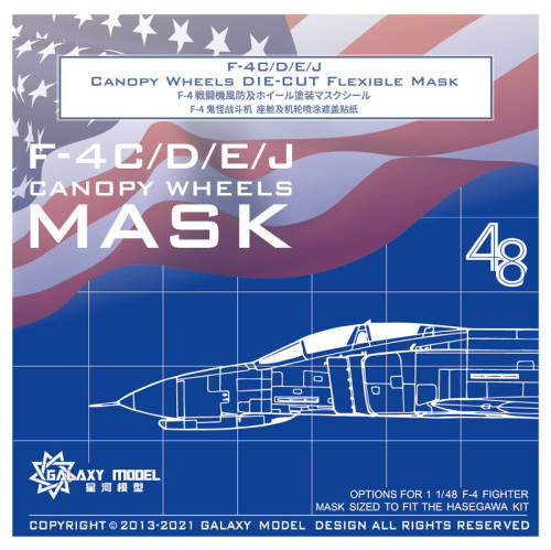 Galaxy C48024 1/48 Scale F-4C/D/E/J Canopy Wheels Die-cut Flexible Mask for Hasegawa Model