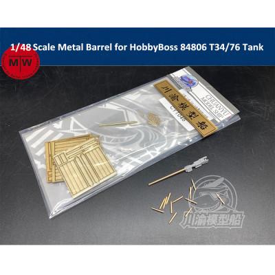 1/48 Scale Metal Barrel Shell Kit for HobbyBoss 84806 T34/76 Tank Model CYT046