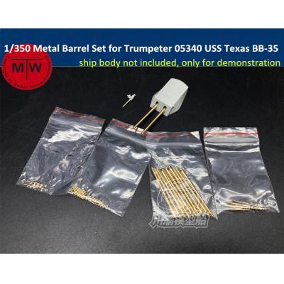 1/350 Scale Metal Barrel Set for Trumpeter 05340 USS Texas BB-35 Model CYG075