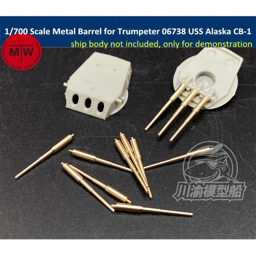 1/700 Scale 305mm Metal Barrel for Trumpeter 06738 USS Alaska CB-1 Model 9pcs/set CYG077