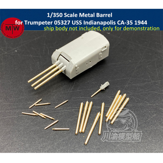 1/350 Scale Metal Barrel for Trumpeter 05327 USS Indianapolis CA-35 1944 Model CYG076