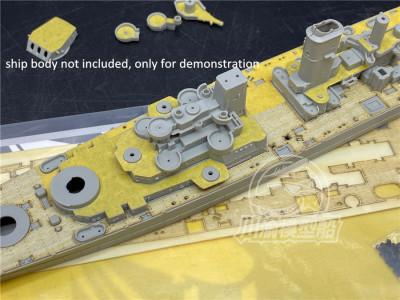 1/700 Scale Wooden Deck Masking Sheet for Trumpeter 06738 USS Alaska CB-1 Model CY700099