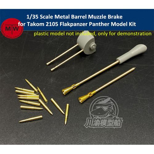 1/35 Scale Metal Barrel Muzzle Brake Shell Kit for Takom 2105 Flakpanzer Panther Model CYT053