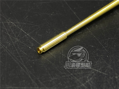 1/72 Scale Metal Barrel for Trumpeter 07285 Chinese Type 59 Mid Tank Model CYT055