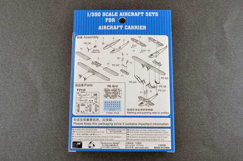 Trumpeter 06285 1/350 Scale P2Y Plastic Aircraft Assembly Model Kit 6pcs/set