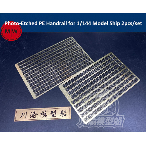 Photo-Etched PE Handrail Upgrade Part for 1/144 Scale Model Ship 2pcs/set 280cm CYE028