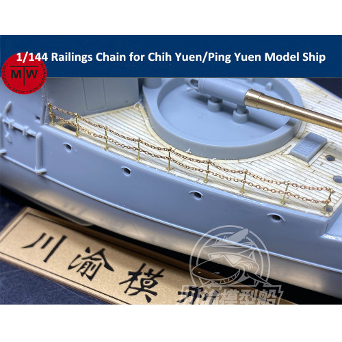 Universal 1/144 Scale Railings Chain Upgrade Kit for Chih Yuen/Ping Yuen Model Ship CYE029