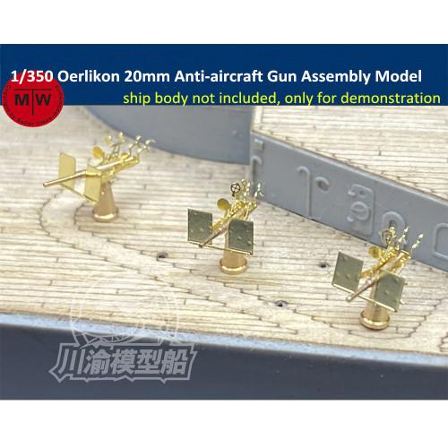 1/350 Scale Oerlikon 20mm Anti-aircraft Gun Metal Assembly Model 19pcs/set CYG079