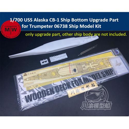 1/700 Scale USS Alaska CB-1 Ship Bottom Upgrade Part for Trumpeter 06738 Ship Model Kit CYG080 (wooden deck masking sheet metal barrel)